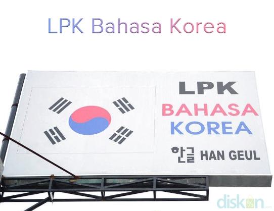 Lembaga Bahasa Korea Han-Geul
