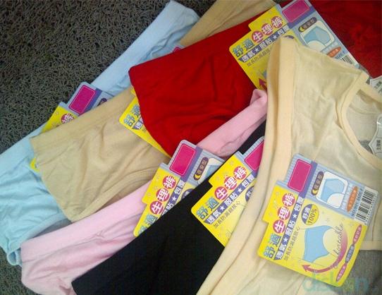 Celana Dalam Menstruasi Anti Tembus