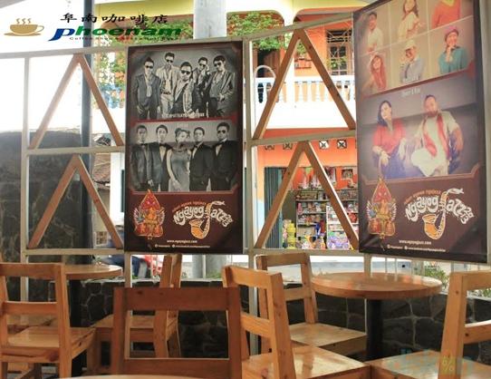 Phoenam Cafe