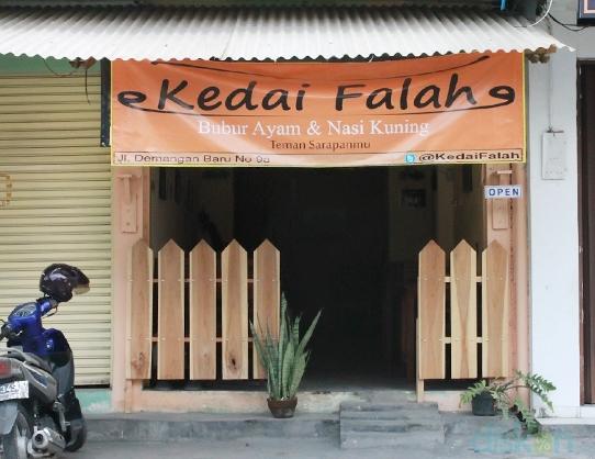 Kedai Falah
